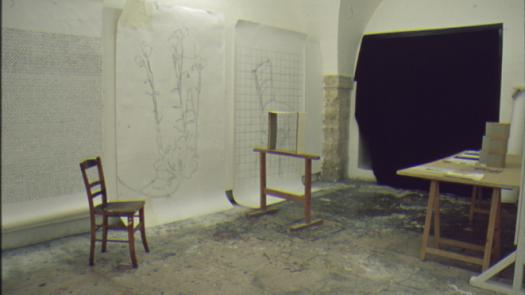 view of installation