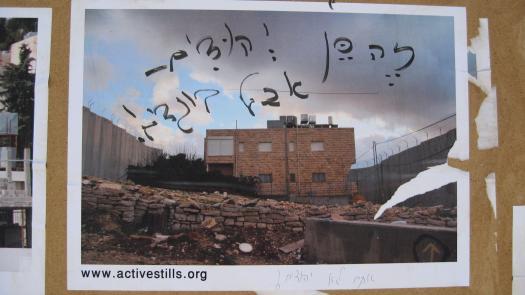 ActiveStills display, Tel Aviv, 2007 - Simon Faulkner