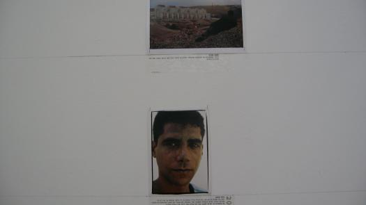 'Act of State' exhibition, Tel Aviv, 2007 - Simon Faulkner