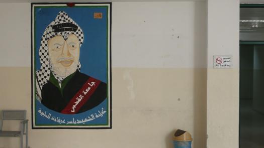 Al Quds University, Abu Dis, 2008 - Simon Faulkner