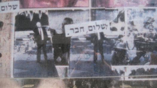 Kika Rabin, Tel Aviv - images by Miki Kratsman and Eldad Rafaeli - Simon Faulkner