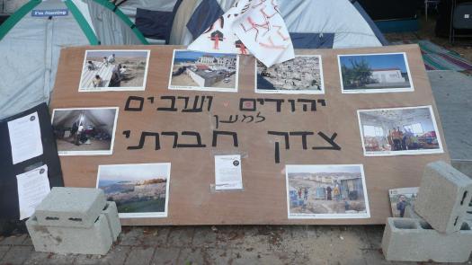 Rothchild Boulevard (Tel Aviv) tent protest: ActiveStills display 'Jews and Arabs for Social Justice' 2011 - Simon Faulkner