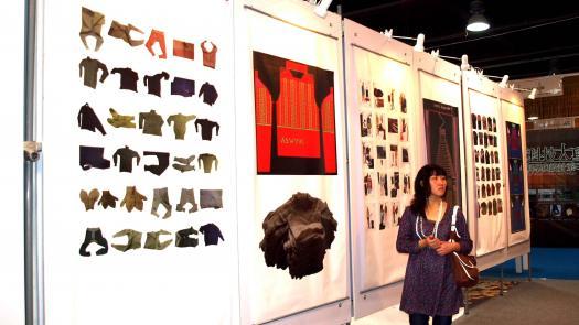 ICPDC China Academy of Art,Hangzhou - Annie Shaw