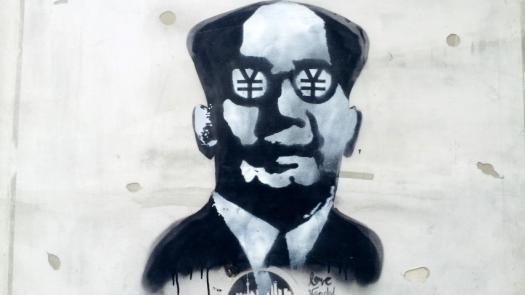 Street Graffiti - Martyn Evans
