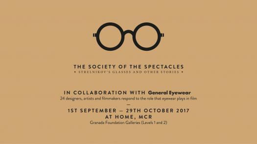 Strelnikov's Glasses and Other Stories - Sue Platt