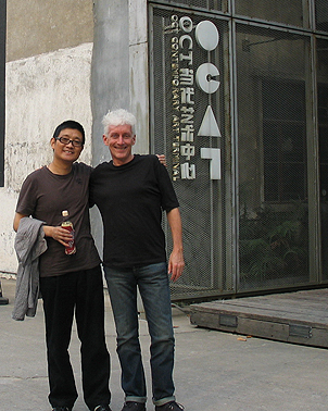With Curator Huang at OCAT