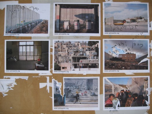 ActiveStills display, Tel Aviv, 2007