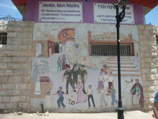 Settler's mural, Hebron, West Bank, 2010