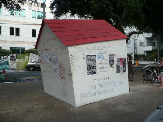 Mock house, Rothchild Boulevard Tent Protest, Tel Aviv, August, 2011
