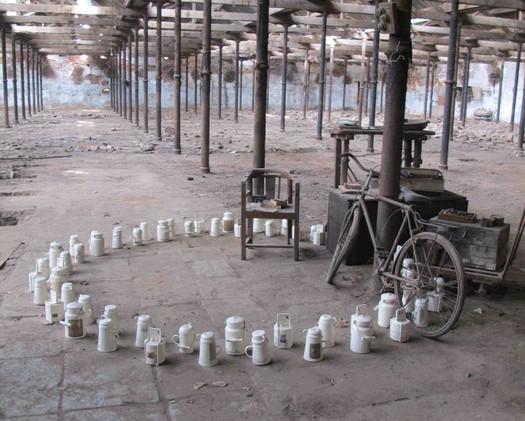 Rajnagar Mill installation