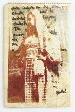 Asylum project, printed tile. 2001