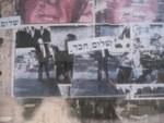 Kika Rabin, Tel Aviv - images by Miki Kratsman and Eldad Rafaeli