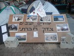 Rothchild Boulevard (Tel Aviv) tent protest: ActiveStills display 'Jews and Arabs for Social Justice' 2011