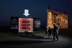 Brain Container -Blackpool Illuminations 2014, 2016, 2017